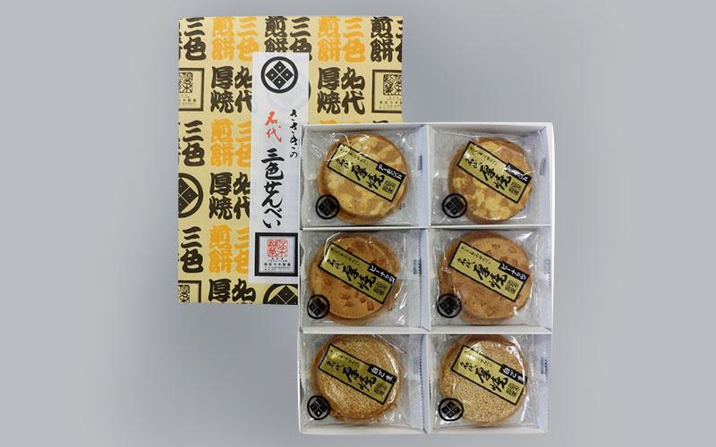 株式会社佐々木製菓