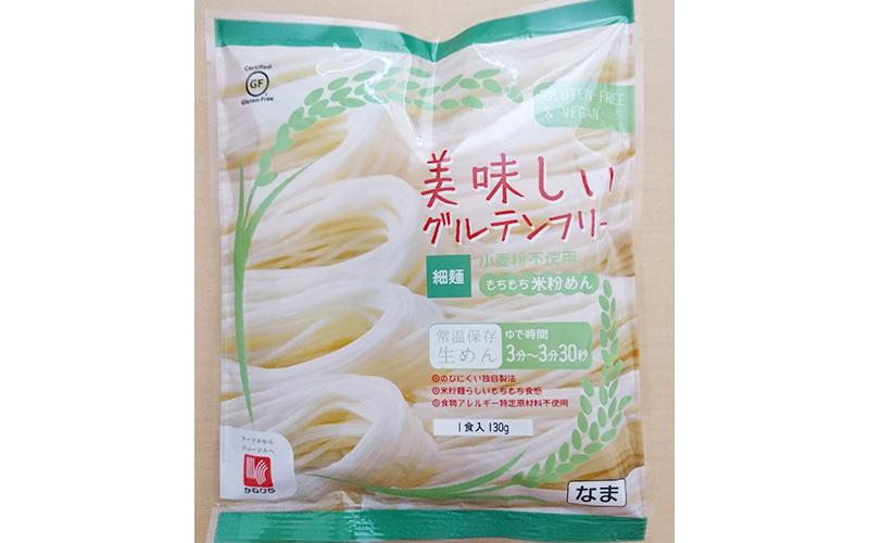 株式会社兼平製麺所