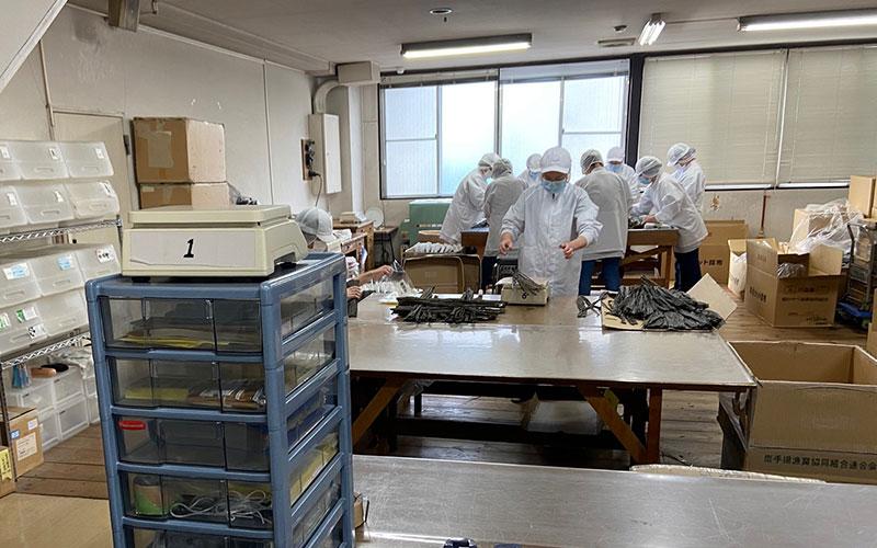 岩手県食料品水産加工業協同組合